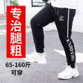 trousers male spring and autumn trousers motion There are models in the real shooting Sports pants Leather belt middle-waisted cotton Don't open the crotch Cotton 95% other 5% Class B Five, six, seven, eight, nine, ten, eleven, twelve, thirteen, fourteen Chinese Mainland Zhejiang Province Huzhou City