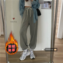 Women's large Winter 2020, autumn 2020 black , dark grey , Light grey , Black [plush and thickened 1119 - three # 】 , Grey [plush and thickened 1119 - three # 】 trousers commute Korean version polyester fiber Bandage 96% and above trousers