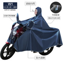 Poncho / raincoat oxford  Average size adult 2 people thick Motorcycle / battery car poncho Solid color