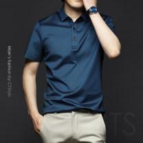 Polo shirt Other / other Youth fashion routine Dark green, medium blue, metallic apricot M,L,XL,XXL,XXXL,XXXXL,XXXXXL Extra wide business affairs summer MT002609 2021