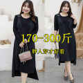 Women's large Spring 2020, autumn 2020 black 5XL, 6xl, 7XL, 8xl, the top is pure cotton, the skirt is wear-resistant nylon Dress Two piece set commute easy moderate Socket Long sleeves stripe Korean version Crew neck Medium length nylon Collage 25-29 years old Asymmetry Medium length straps