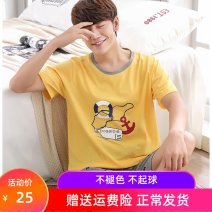 Pajamas / housewear set male Other / other Male m [65-80] Jin, male juvenile l [80-100] Jin, male juvenile XL [100-110] Jin, male standard l [100-125] Jin, male standard XL [125-145] Jin, male 2XL [145-165] Jin, male 3XL [165-185] Jin, male 4XL [185-210] Jin cotton Short sleeve Cartoon Leisure home