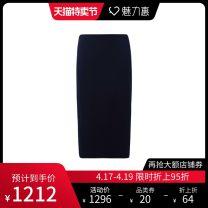 skirt Spring 2017 0 2 4 6 8 10 Navy Blue Middle-skirt low-waisted 10039MFO DIANE VON FURSTENBERG