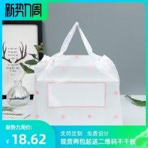 Gift bag / plastic bag White box, gold box, transparent gold dot, black dot, small wrinkle chrysanthemum, round dot Small size 35 * 25 * 11