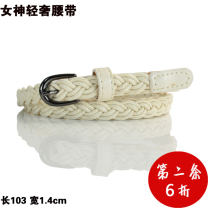 Belt / belt / chain Pu (artificial leather) Off white, black, red, dark blue, coffee, camel, new impulse, the second only 60% off Oh! If you take 2 photos, the system will change the price automatically! , smoky grey female belt Versatile Single loop Middle age, youth, youth Pin buckle Frosting 1.4cm
