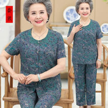 Middle aged and old women's wear Summer 2020 1, 2, 3, 4 XL [within 105 kg recommended], 2XL [105-120 kg recommended], 3XL [120-135 kg recommended], 4XL [135-150 kg recommended], 5XL [150-170 kg recommended] Happiness suit easy Two piece set Decor 50-59 years old Cardigan thin Crew neck routine Button