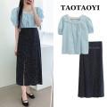 Fashion suit Summer 2020 S,M,L,XL Light blue shirt, white shirt, blue skirt, black skirt 18-25 years old 71% (inclusive) - 80% (inclusive) cotton