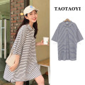 Dress Summer 2021 Picture color S,M,L,XL Short skirt singleton  Short sleeve Sweet Polo collar Loose waist stripe Socket other routine Others 18-24 years old Type H Button, button cotton college