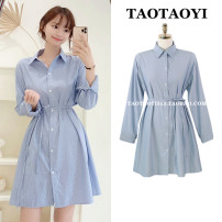 Dress Autumn 2020 blue S,M,L,XL Middle-skirt singleton  Long sleeves commute Polo collar High waist stripe Single breasted A-line skirt shirt sleeve Others 18-24 years old Type A Korean version Bow, tie, tie, button 31% (inclusive) - 50% (inclusive) brocade cotton