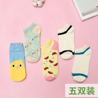 Socks / base socks / silk socks / leg socks female Other / other Average size 5 pairs of color series 5 pairs of animal series 5 pairs routine Boat socks summer Sweet stripe cotton hygroscopic and sweat releasing A01527