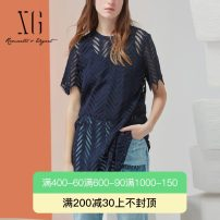 Dress Summer 2021 Tibetan green 32/150/XS 34/155/S 36/160/M 38/165/L 40/170/XL Middle-skirt Two piece set Short sleeve commute V-neck middle-waisted Socket A-line skirt routine 30-34 years old Type A XG / snow song Simplicity Gouhua hollow out bandage More than 95% other polyester fiber