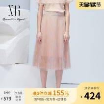 skirt Summer 2021 32/150/XS 34/155/S 36/160/M 38/165/L 40/170/XL Pink Mid length dress grace Natural waist Pleated skirt Solid color Type A 30-34 years old XG203006A116 More than 95% Lace XG / snow song polyester fiber Lace sequins Polyester 100%