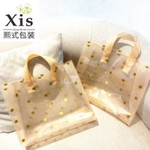 Gift bag / plastic bag Medium 33 * 33 + 10 Transparent, milky white, transparent white, transparent black, gray silver D home, transparent magazine, foreign style red There are patterns on both sides
