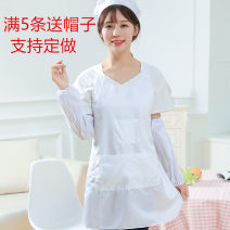 apron Sleeveless apron antifouling other canvas Personal washing / cleaning / care Average size D800 public yes Solid color