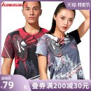 Badminton wear For men and women S M L XL XXL XXL larger Kawasaki / Kawasaki Football top Spring of 2018 yes