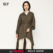 shirt puff sleeve other 96% and above Summer 2020 Long sleeve commute Medium and long term other Solid color 18-24 years old Single row multi button 030DSY30-6410 Straight tube Retro sly Other 100% Same model in shopping malls (both online and offline) 00020 Army green 150 Beige 070 light blue 111