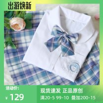 student uniforms Autumn 2020 Note shirt and checked skirt size + bow tie S,M,L,XL Short sleeve solar system 18-25 years old Miaoshi products polyester fiber