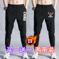 Casual pants Others Youth fashion 4xl-175, m-95, 5xl-195, 3xl-165, l-115, xxl-145, xl-125, s-85 Plush and thicken trousers Other leisure easy Micro bomb winter teenagers tide 2020 middle-waisted Little feet Sports pants Three dimensional tailoring No iron treatment