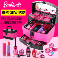 House toys Other family toys BARBIE/ Bobbi 22326Ba 5, 6, 7, 8, 9, 10, 11, 12. Yes