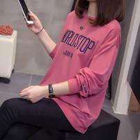 Women's large Spring 2021 singleton  commute Socket Long sleeves Korean version 25-29 years old