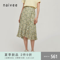 skirt Summer 2021 155/62A/S 160/66A/M 165/70A/L 170/74A/XL Lemon yellow longuette High waist Ruffle Skirt Type A 25-29 years old More than 95% Naivie Viscose Viscose (viscose) 100% Same model in shopping mall (sold online and offline)