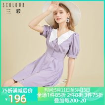Dress More than 95% other Summer 2020 Medium length skirt singleton  elbow sleeve commute Tricolor other middle-waisted Condom routine Pendulum type 25-29 years old D027882L20 Other Type X Simplicity Embroidery, buttons 175/96A/XXL,150/76A/XS,170/92A/XL,155/80A/S,165/88A/L,160/84A/M