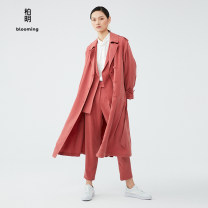 Windbreaker Autumn of 2019 S M Orange BLOO MING 03E3W322A08 96% and above other Lyocell 100%