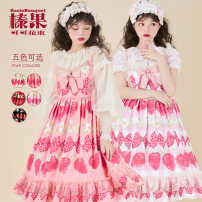 Lolita / soft girl / dress Baciobouquet / Corylus cocoa bouquet