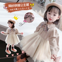 Dress Pink, Khaki female Other / other 80 [recommended height about 75], 90 [recommended height about 85], 100 [recommended height about 95], 110 [recommended height about 105], 120 [recommended height about 115], 130 [recommended height about 125] Cotton 95% other 5% spring and autumn lady Pleats