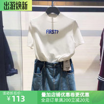 T-shirt 2 / s, 3 / m, 4 / L, 5 / XL Spring 2021 Short sleeve Half high collar Self cultivation Regular routine commute other 71% (inclusive) - 85% (inclusive) Simplicity classic letter O'amash banner Embroidery