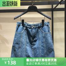 skirt Spring 2021 1 / XS, 2 / s, 3 / m, 4 / L, 5 / XL Denim blue Short skirt Versatile High waist A-line skirt Solid color Type A 5200148-4209432-001 More than 95% O'amash banner cotton