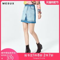 skirt Autumn of 2019 XS/155 S/160 M/165 L/170 Light blue Short skirt Versatile Natural waist Irregular Solid color Type A 25-29 years old MHFUS501 More than 95% Mesux / MI Xiu cotton Make old Cotton 100% Same model in shopping mall (sold online and offline)