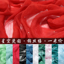 Fabric / fabric / handmade DIY fabric chemical fiber Black, big red, magic green, dark purple blue, white, orange, light spring green, light pink, light carmine, turquoise Loose shear rice Solid color printing and dyeing clothing Countryside Life of moistening color cloth
