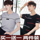 T-shirt Youth fashion routine S,M,L,XL,2XL,3XL Others Short sleeve Crew neck Self cultivation daily summer teenagers routine like a breath of fresh air 2020 Alphanumeric Sticking cloth Creative interest No iron treatment
