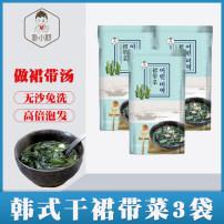 Kelp other Chinese Mainland Shandong Province Weihai City 300g packing 2 for each 1 week Once a week Undaria pinnatifida See packaging