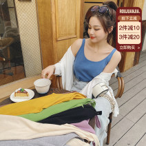 Women's large Spring 2021 Apricot, yellow, black, green, purple, gray, blue, coffee Large XL, large XXL, large XXL Vest / sling singleton  commute easy thin Socket Sleeveless Solid color Korean version Crew neck routine polyester other 3.15 multicolor knitted vest 31% (inclusive) - 50% (inclusive)