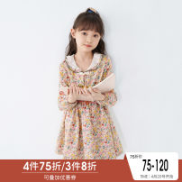 Dress Hanfu skirt - Apricot national style shirt - Apricot female Inman / Inman 110cm 120cm 130cm 140cm 150cm 160cm Cotton 100% spring and autumn lady Long sleeves Broken flowers cotton A-line skirt 381_ TM1089a Class B Spring 2021 Chinese Mainland