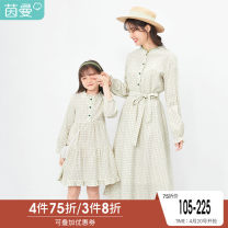 Parent child fashion Baby skirt - green check mother skirt - lotus root powder check mother - green check baby shirt - green check mother pointed collar shirt - green check mother baby collar shirt - green check Women's dress female Inman / Inman spring and autumn lady routine lattice skirt cotton