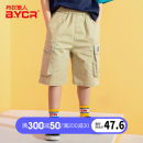 trousers Grass man in cloth male 120cm 130cm 140cm 150cm 160cm 170cm Light Khaki summer Pant leisure time There are models in the real shooting Casual pants Leather belt middle-waisted cotton Don't open the crotch Other 100% Summer 2021 Chinese Mainland Zhejiang Province Huzhou City