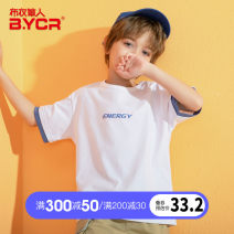 T-shirt White Pink Blue Grass man in cloth 120cm 130cm 140cm 150cm 160cm 170cm male summer Short sleeve Crew neck leisure time There are models in the real shooting nothing Pure cotton (100% cotton content) other Cotton 100% Class B Summer 2021 Chinese Mainland Zhejiang Province Huzhou City