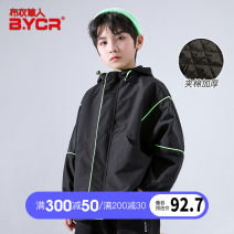 Windbreaker Black (spring and Autumn) [additional purchase for collection / no auction for this item] [collection / no auction for this item] [additional purchase / no auction for this item] [priority / no auction for this item] [delivery / no auction for this item] Grass man in cloth male other