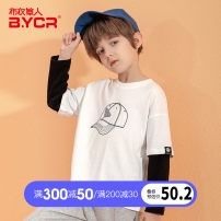 T-shirt White black Grass man in cloth 100cm 110cm 120cm 130cm 140cm 150cm 160cm 170cm male spring and autumn Long sleeves Crew neck leisure time There are models in the real shooting nothing Pure cotton (100% cotton content) other Cotton 100% Class B Spring 2021 Chinese Mainland Zhejiang Province