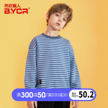 Sweater / sweater Grass man in cloth Orange, blue, collect, buy and deliver first male 120cm 130cm 140cm 150cm 160cm 170cm spring and autumn nothing leisure time Socket There are models in the real shooting other stripe Cotton 84% polyester 16% Class B Spring 2021
