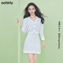 Fashion suit Summer 2021 S M L Jacket - light apricot 880 skirt - light apricot 880 Ochirly / Ou Shili 1TZ1NH204525F Viscose (viscose) 48.9% polyamide (nylon) 47.4% polyester 3.7% Same model in shopping mall (sold online and offline)