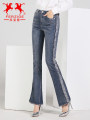 Jeans Autumn of 2019 26 27 28 29 30 31 32 33 34 36 trousers High waist Flared trousers routine 30-34 years old Cotton elastic denim Dark color Ferzige 71% (inclusive) - 80% (inclusive) Cotton 74% polyester 19% viscose 6% polyurethane elastic 1% Pure e-commerce (online only)