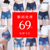Jeans Summer 2017 26 27 28 29 30 31 32 33 34 36 shorts Natural waist Straight pants routine 30-34 years old Cotton elastic denim Dark color Ferzige 71% (inclusive) - 80% (inclusive) Cotton 74% polyester 19% viscose 6% polyurethane elastic 1%