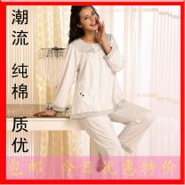 Pajamas / housewear set female Aztec M, L Gray (white bottom + gray pattern), shallow powder (light foundation + gray pattern) cotton Long sleeves Sweet Leisure home spring Thin money Crew neck Plants and flowers trousers Socket youth 2 pieces rubber string More than 95% Knitted cotton fabric 12A1206