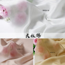 Fabric / fabric / handmade DIY fabric Tencel (Lyocell fiber) Loose shear piece Solid color other clothing Chinese style Zhejiang Province Chinese Mainland