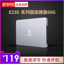 Solid state drive 60GB brand new National joint guarantee Kingshare / Jinsheng SATA 2.5 in Kingshare / Jinsheng ke230060 KE230060SSD 24 months Jinsheng