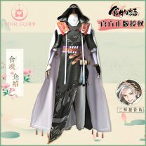 Cosplay men's wear Other men's wear goods in stock Rambling bone Over 14 years old Three fresh boneless fish cos game S,M,L,XL